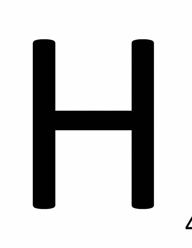 Scrabble-Fliese Buchstabe H 10 × 10 cm - LE0804008
