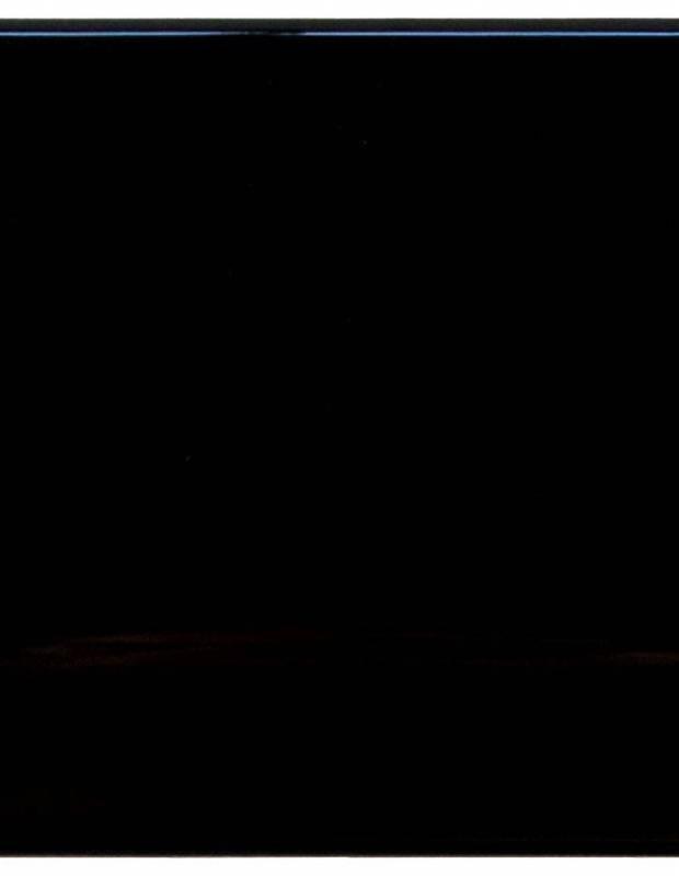 Metro-Fliese 7,5 × 30 cm - SE0114004