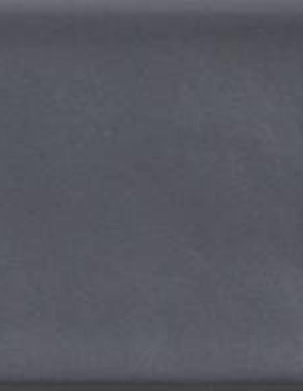 Carrelage martelé 7.5 x 30 cm - LU7404043