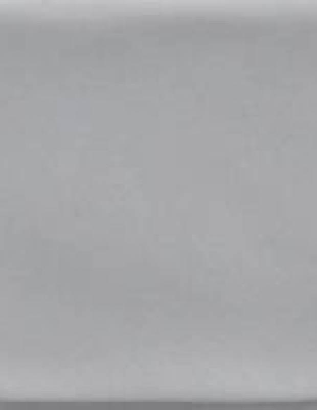 Carrelage martelé 7.5 x 30 cm - LU7404045