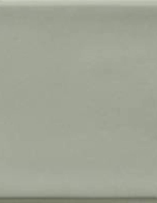 Gehämmerte Fliese 7,5 × 30 cm - LU7404048
